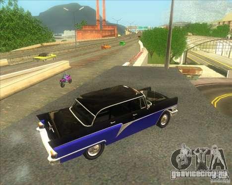 ГАЗ 13 Чайка для GTA San Andreas вид сзади слева
