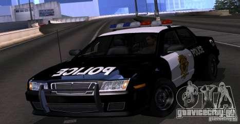 NFS Undercover Police Car для GTA San Andreas