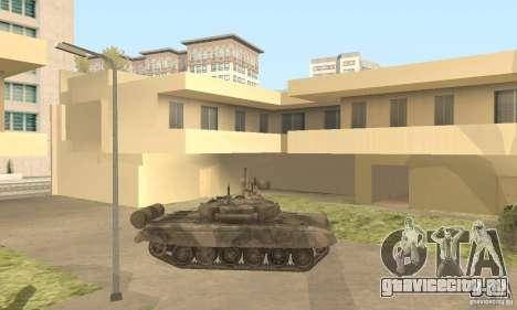 Т-90A для GTA San Andreas вид слева