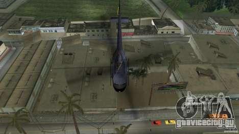 Maverick Bell-Huey для GTA Vice City вид сзади