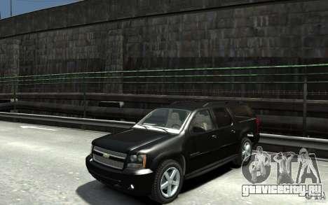 Chevrolet Suburban 2008 (beta) для GTA 4