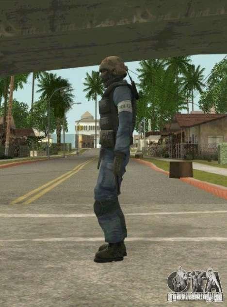 Counter-terrorist для GTA San Andreas шестой скриншот