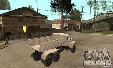 КРАЗ 225 самосвал для GTA San Andreas вид сзади