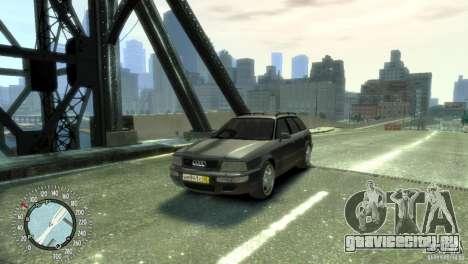 Audi RS2 Avant для GTA 4 вид справа