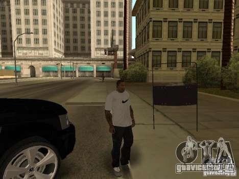 Броне щит из Call of Duty Modern Warfare 2 для GTA San Andreas четвёртый скриншот