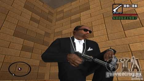HD Сборка оружия для GTA San Andreas третий скриншот