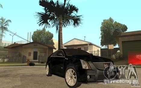 Cadillac CTS V Coupe 2011 для GTA San Andreas вид сзади