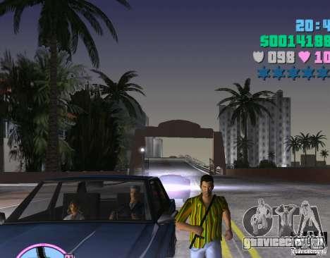Гавайская рубашка в полоску. для GTA Vice City второй скриншот