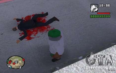 Реальные лужи крови для GTA San Andreas