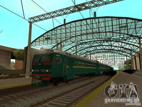 ЭР2Р 1274 для GTA San Andreas