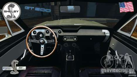 Shelby GT 500 для GTA 4 вид сзади