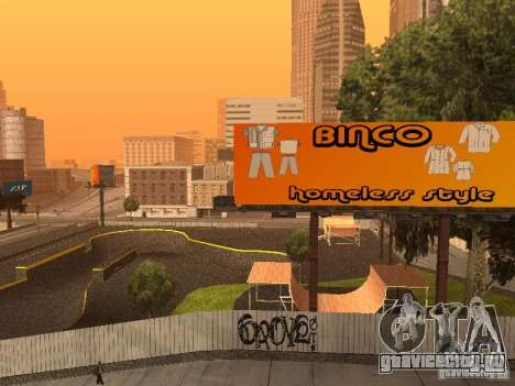 New SkatePark для GTA San Andreas пятый скриншот