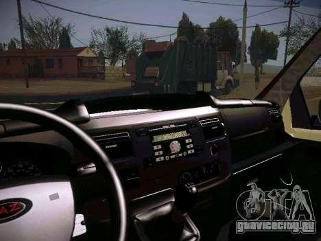 ГАЗ 2217 Бизнес для GTA San Andreas вид сбоку