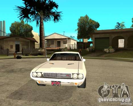 Dodge Challenger R/T Hemi 70 для GTA San Andreas вид сзади