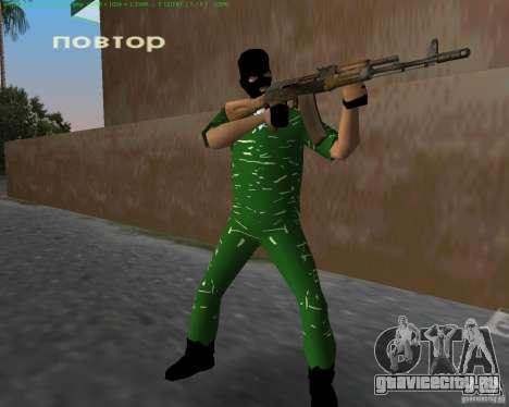 АК-74 для GTA Vice City