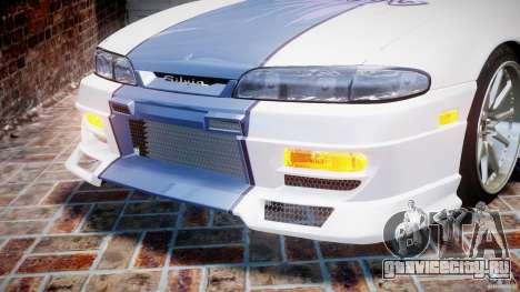 Nissan Silvia S14 [EPM] для GTA 4 двигатель