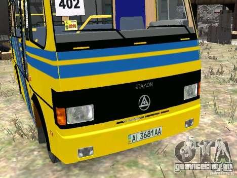 БАЗ-А079.14 Эталон для GTA 4 вид сверху