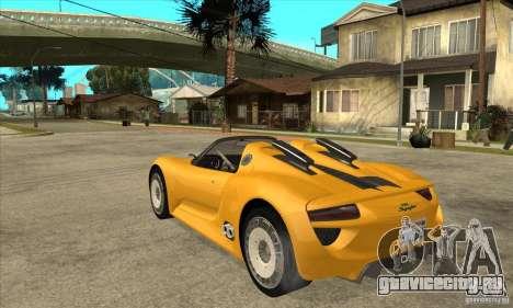 Porsche 918 Spyder для GTA San Andreas вид сзади слева