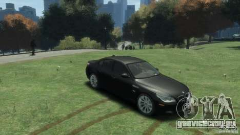 BMW M5 для GTA 4 вид сзади слева