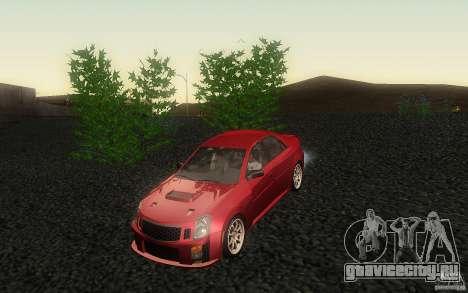 Cadillac CTS-V для GTA San Andreas вид сбоку