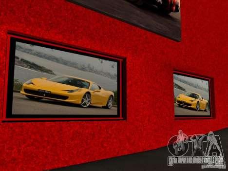 Новый Автосалон Ferrari в Сан Фиеро для GTA San Andreas четвёртый скриншот