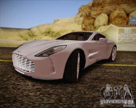 Aston Martin One-77 для GTA San Andreas вид сзади