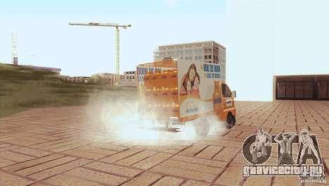 Hafei Camion de Gas для GTA San Andreas вид сзади