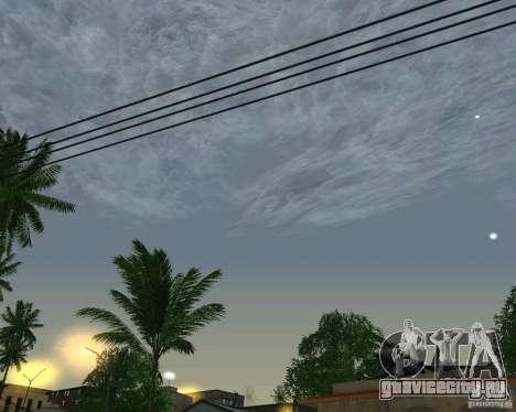Новые облака для GTA San Andreas третий скриншот