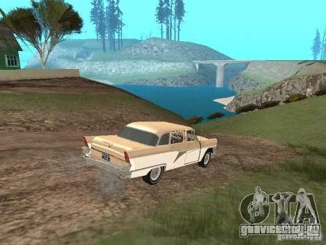 ГАЗ 13 для GTA San Andreas вид сверху