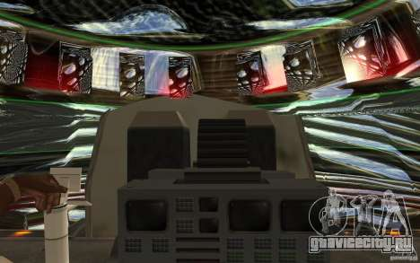Real UFO для GTA San Andreas вид изнутри