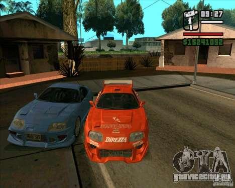 Toyota Supra MK4 tunable для GTA San Andreas вид справа