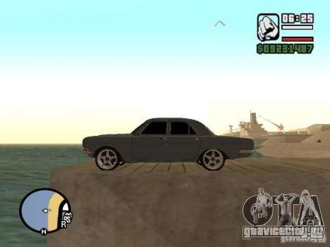 Газ 2410 Tuning для GTA San Andreas вид справа