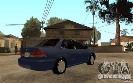 Honda Accord 2001 beta1 для GTA San Andreas вид справа
