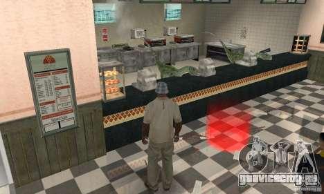 Динозавр для GTA San Andreas второй скриншот