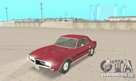 Pontiac Firebird 1968 для GTA San Andreas