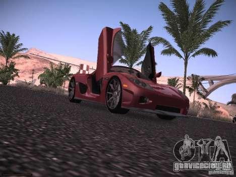 Koenigsegg CCX 2006 для GTA San Andreas вид сзади