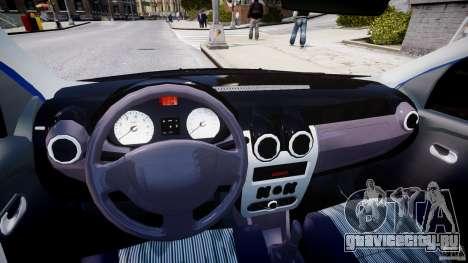Dacia Logan 2008 [Tuned] для GTA 4 вид сзади