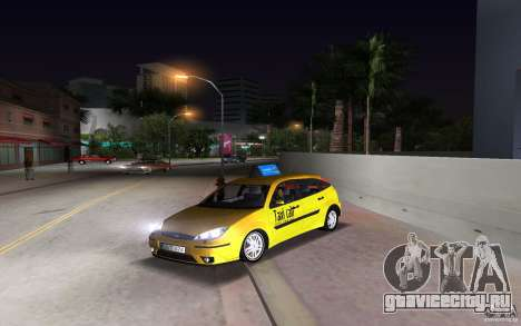 Ford Focus TAXI cab для GTA Vice City
