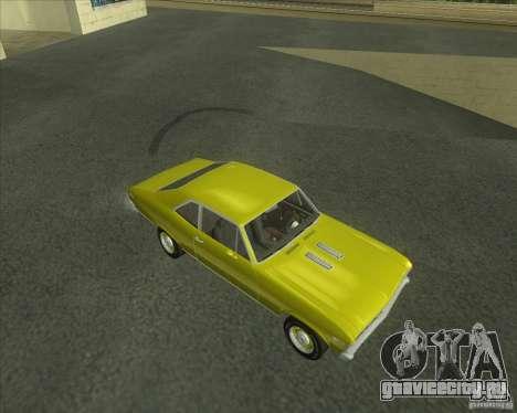 Chevy Nova SS 1969 для GTA San Andreas вид слева