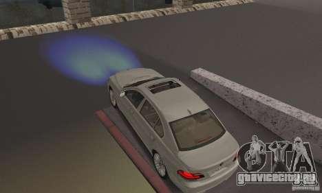 Синий цвет фар для GTA San Andreas