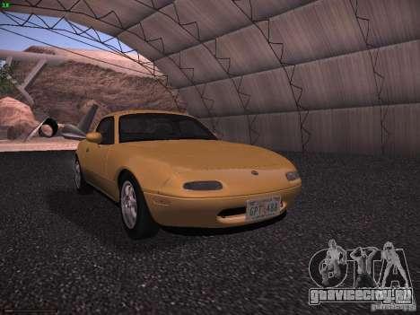 Mazda MX-5 1997 для GTA San Andreas