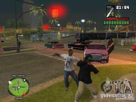 Футболка Adidas Crazy Dog для GTA San Andreas третий скриншот