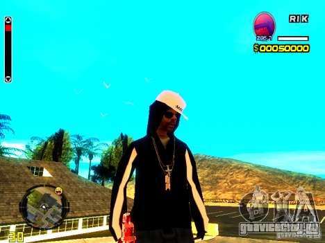Skin бомжа v8 для GTA San Andreas