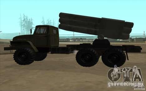 Урал 4320 Град v2 для GTA San Andreas вид изнутри