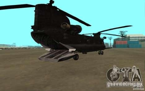 MH-47G Chinook для GTA San Andreas вид сзади слева
