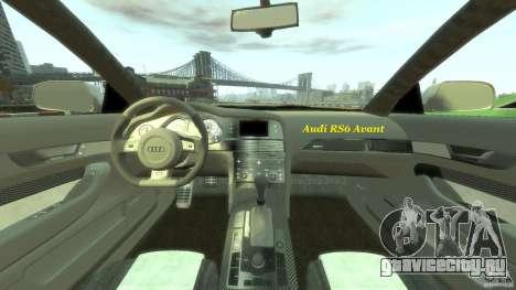 Audi RS6 Avant 2010 Stock для GTA 4 колёса