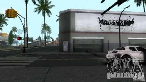 Включить или выключить маркеры для GTA San Andreas