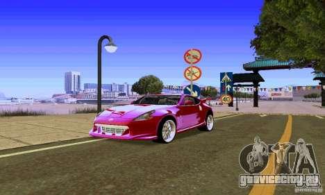 Nissan 370Z для GTA San Andreas вид сбоку