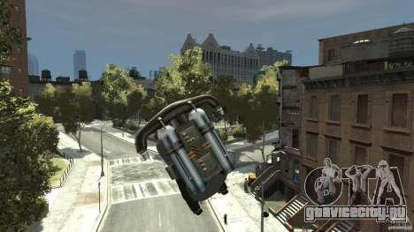 Jetpack для GTA 4 вид слева