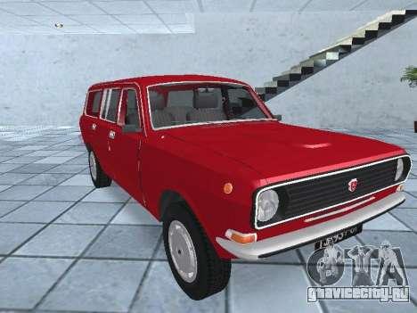 ГАЗ 24-12 v.2 для GTA San Andreas вид сзади